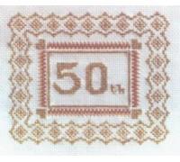 Golden 50th Anniversary Sampler
