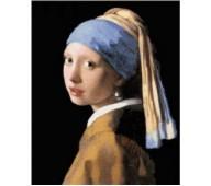 Vermeer Fine Art Kits