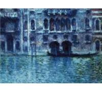 Palazzo da Mula, Venice - Chart or Kit