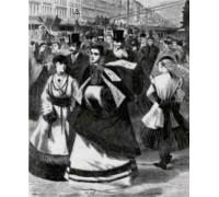 Broadway 1868 Chart or Kit