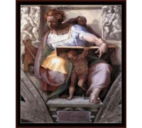 Prophet Daniel - Chart or Kit