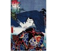 Ukiyo Fine Art Kits