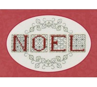Noel Christmas Card Kit - CDX19