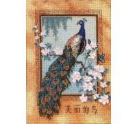 Beautiful Bird - 6870 - 18ct