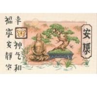 Bonsai and Buddha - 35085 - 14ct