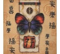 Oriental Butterfly - 35034 - 14ct