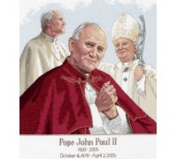 Papal Tribute - 35161 - 18ct