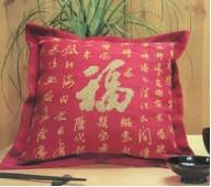Oriental Designs by OOE