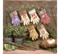 Garden Gloves Chart - 05-1560