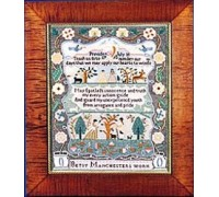 Betsy Manchester 1793 Sampler