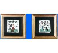 Shepherd and Shepherdess 1790 Sampler - Silk Floss Kit