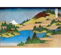 Lake at Hakone in Sagami Province by Hokusai