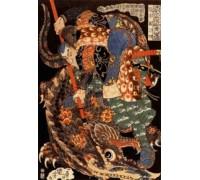 Miyamoto Musashi Killing a Giant Nue by Kuniyoshi