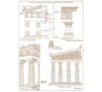 Architecture - Doric Style