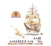 Sail 1985
