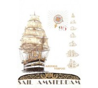 Sail 1995