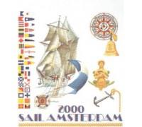 Ship and Sailing Sampler
