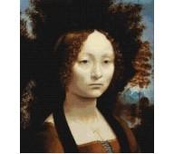 Da Vinci Fine Art Kits